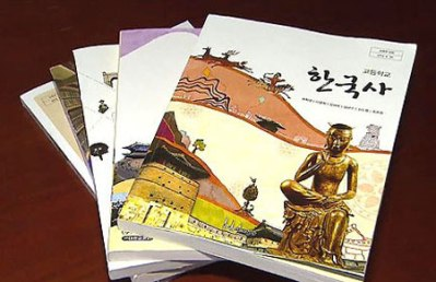 historytextbooks