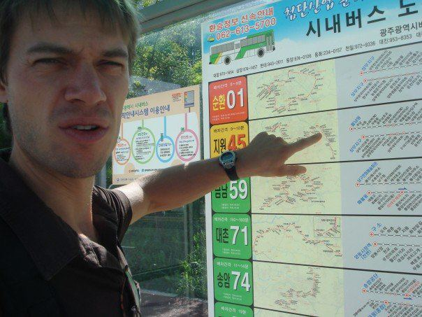 reading Korean