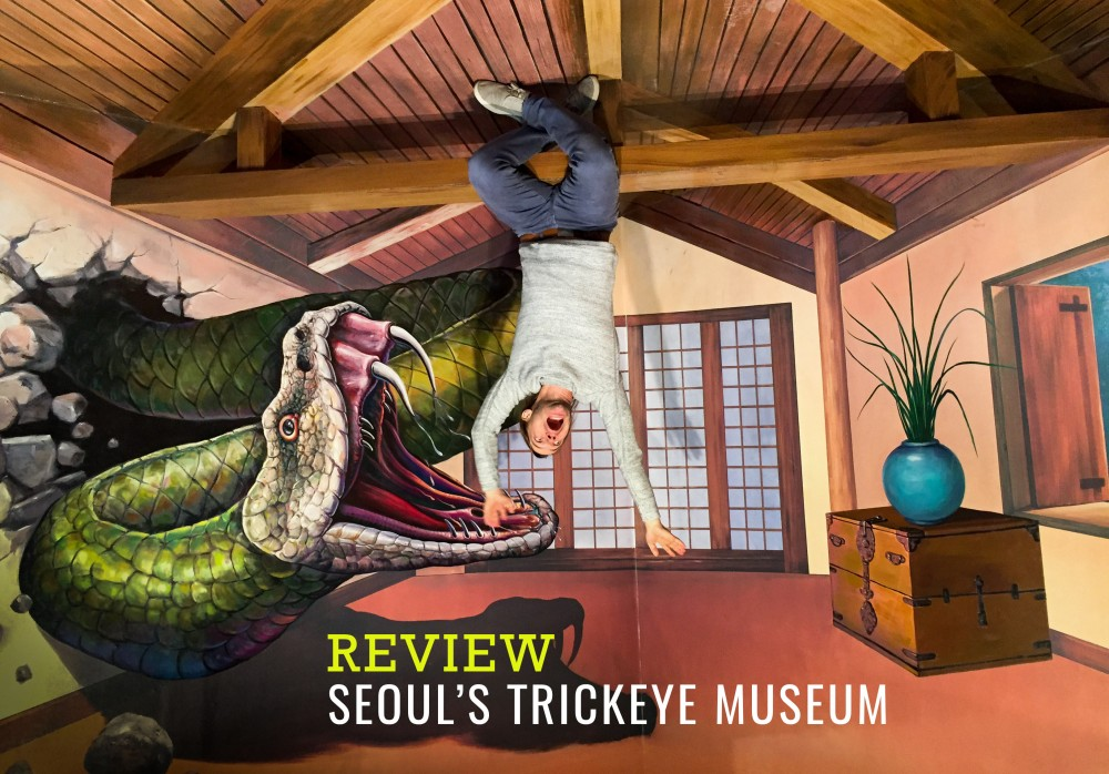 Trickeye Museum in Seoul